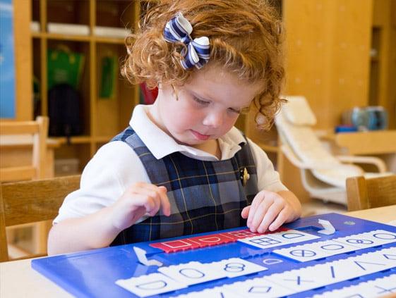 inline-primary-curriculum-sensory-development.jpg